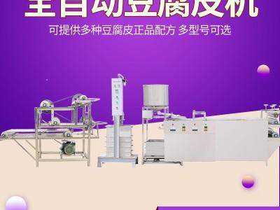 石狮加工豆腐皮机器 盛隆食品机械 豆腐皮机盛隆老品牌