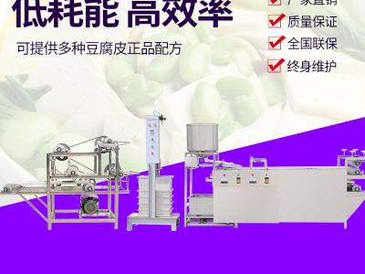 玉林豆腐皮加工机器制造厂家 盛隆豆腐皮机什么牌子的好