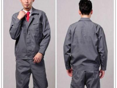 大兴区工地夏季长袖服装制作