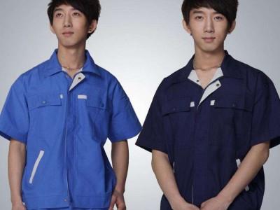 城乡工人夏季长袖修身T恤供应