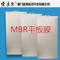 mbr平板膜工艺mbr平板膜管式膜