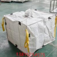 九江防汛集装袋 九江防洪吨袋