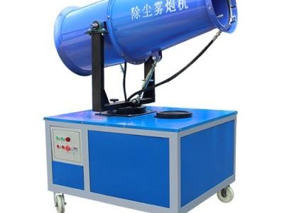 河北高射程风送式喷雾机生产厂家 60米全自动喷雾炮机原理