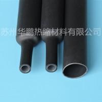 双壁热缩套管,硅胶热缩套管,铁氟龙热缩套管