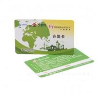 密码充值刮刮卡定制深圳将维定制印刷网络充值卡密码卡印刷