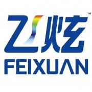 邹平飞炫环保设备有限公司