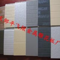 外墙保温板金属保温板,金属雕花保温板,金属装饰保温板山东