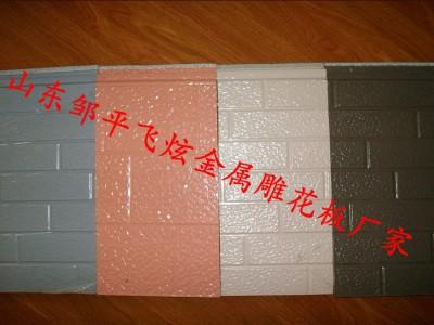 滨州金属雕花板价格实惠
