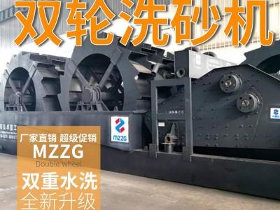 安徽轮式洗砂机    洗沙回收一体机寿命长