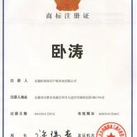 安徽省申请专利好处多多