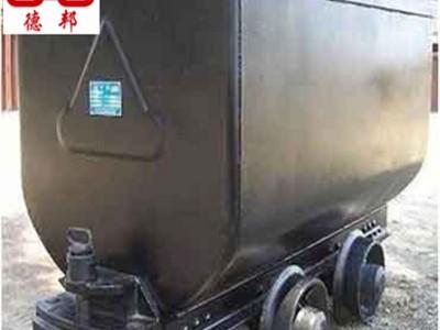 MGC1.7-6固定式矿车价格 600轨距固定式矿车 有煤安