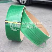 广东佛山全自动PET2512塑钢带空心砖打包带生产厂家