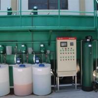 压滤机+刮渣机+气浮机全套一体机废水处理系统