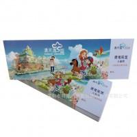 景区防伪门票定制深圳将维印刷旅游景区景点门票动物园游乐园门票