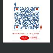 深圳市衡高威科技有限公司