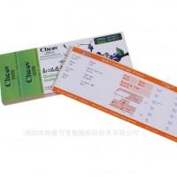 热敏门票印刷厂家定制运动会体育赛事博物馆入场券门票热敏纸印刷