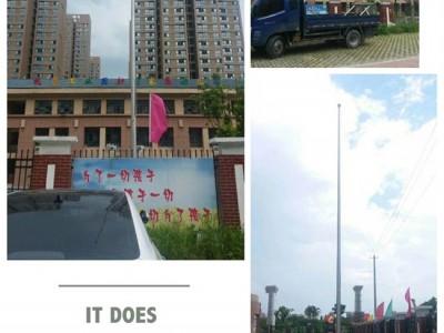 江蘇常州不銹鋼旗桿廠專業旗桿定做錐形旗桿