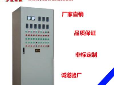 工厂直销 plc控制柜 可根据客户需要定做 品质保证