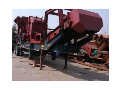 西芝机械箱式简易移动破碎机产量高安装快捷维修简单