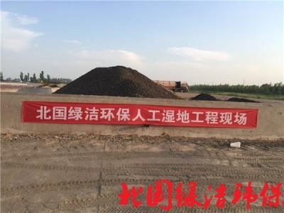 邢台火山岩厂家直销13043975111