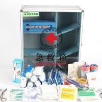 铝合金壁挂式家庭办公企业学校应急 蓝夫LF-12021急救箱