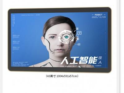广告器材批发,展览展示器材厂家,广告机-湖南长沙广储广告