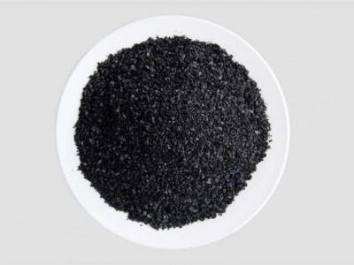工业用粉状活性炭说明