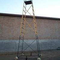 绝缘梯车玻璃钢梯车折叠式铁路工作梯车台型号可定做