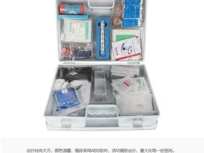 多功能 手提壁挂应急箱 蓝夫LF-12022急救箱