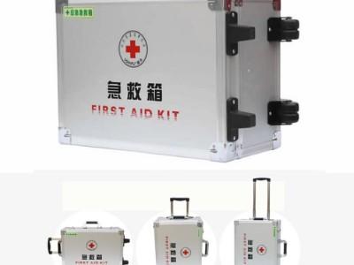 铝合金带拉杆企业安全药箱套装 蓝夫LF-12024急救箱