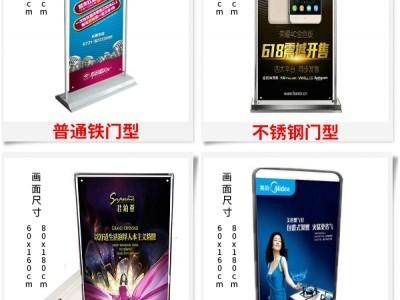 立屏,门型,易拉宝,湘潭,怀化,广告器材批发-长沙广储广告