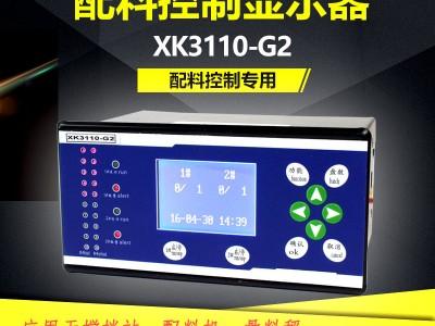 长城PL3106配料机反应釜称重显示控制器