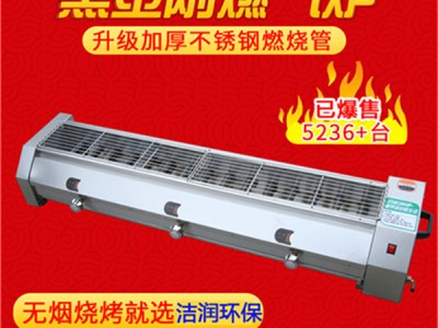 无烟木炭烤炉烧烤炉价格,无烟烧烤车多少钱