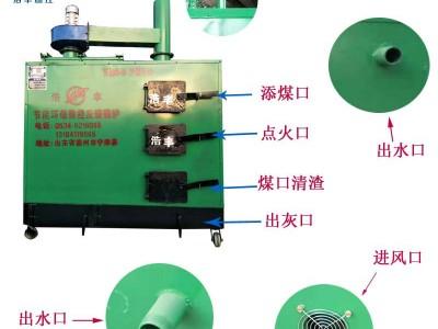 养殖水暖锅炉 自产自销设计新颖经久耐用