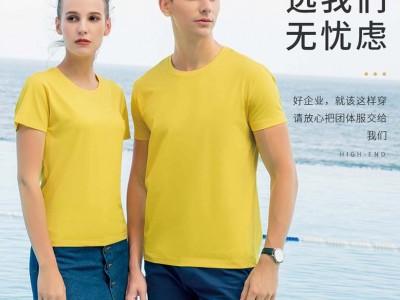 深圳团队活动T恤定制定做刺绣印花