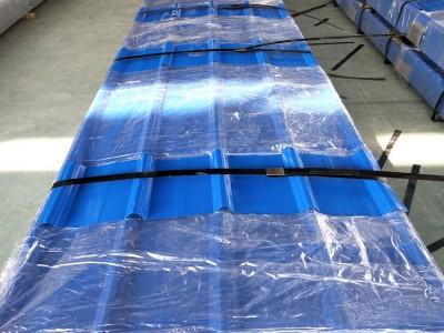 厂家直销YX25-210-840彩钢压型屋面彩钢瓦
