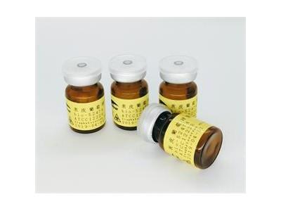 北京百欧3%氯化钠赖氨酸脱羧酶对照