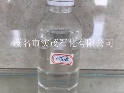 溶剂油配方分析-2019溶剂油