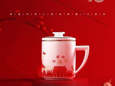 抗战胜利70周年红色礼品,国庆节活动礼品陶瓷茶杯定制