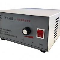 大功率录音屏蔽器主机YX-007-B,厂家上市,咨询有惊喜