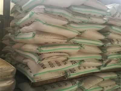 工業優級品量購硝酸鉀批發國產硝酸鉀