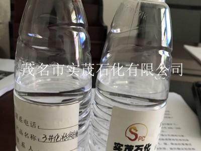 无味煤油广东茂名实茂石化