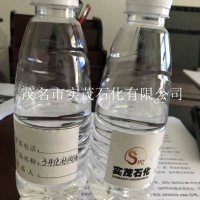 D20、D30、D40广东茂名实茂石化
