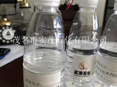 溶剂油/白电油:6#、120