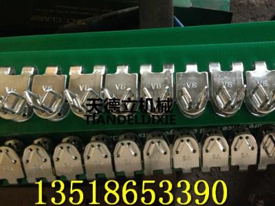 V6锤式钉扣机 强力皮带钉扣机 输送带打扣机 皮带扣