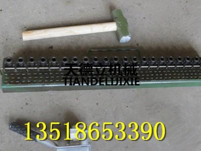 SK锤式钉扣机 锤砸钉扣机 矿用输送带钉扣机碳钢皮带扣