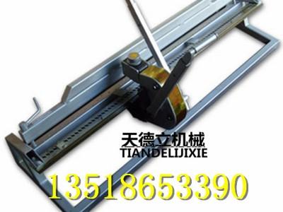 DGK4手拉式钉扣机 输送带钉扣机 杠杆式钉扣机