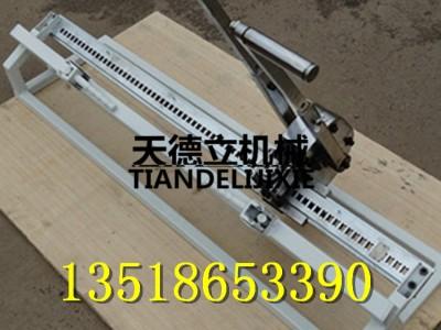 T12手拉式钉扣机 强力输送带钉扣机 双排扣钉扣机