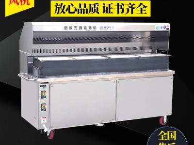 无烟烧烤车无烟烧烤机专业生产价格介绍