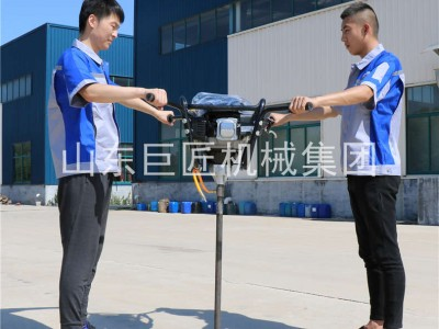 BXZ-2背包鉆機能鉆多深工程勘察巨匠集團提供省時省力